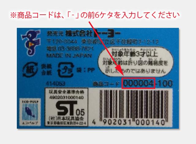 kidstoyo.co.jp