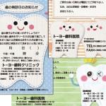 名入・リコールカード