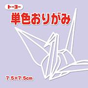 単色おりがみ(うすふじ)7.5