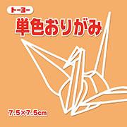 単色おりがみ(うすだいだい)7.5