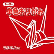 単色おりがみ(7.5)