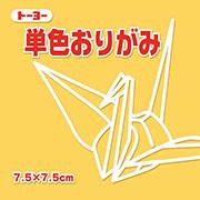 単色おりがみ(きすいせん)7.5