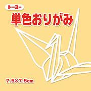 単色おりがみ(ベージュ)7.5