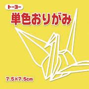 単色おりがみ(レモン)7.5