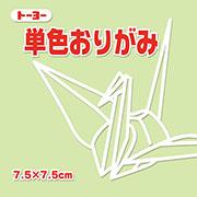 単色おりがみ(あさみどり)7.5