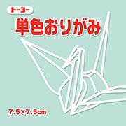 単色おりがみ(うすみどり)7.5