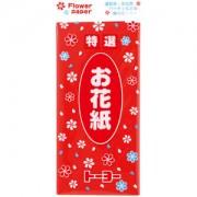 お花紙(単色) 赤