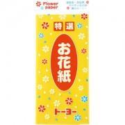 お花紙(単色) 黄