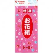 お花紙(単色) 桃