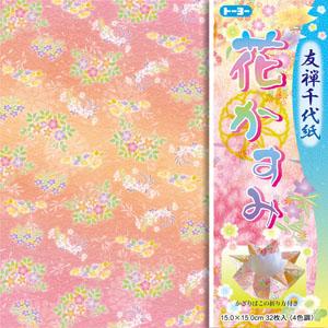 友禅千代紙(15.0)花かすみ