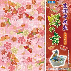 友禅千代紙(15.0)蝶の舞