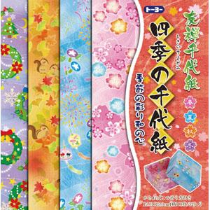 友禅千代紙(15.0)四季の千代紙