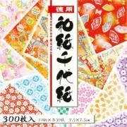 徳用和紙千代紙(7.5)