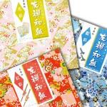 手染め友禅(3種類)