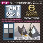 タント6カラー15.0 モノトーン