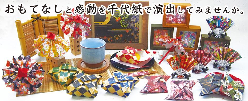 ハート 折り紙 折り紙 トーヨー : kidstoyo.co.jp
