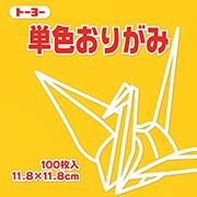 単色おりがみ(やまぶき)11.8