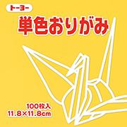 単色おりがみ(きすいせん)11.8