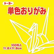 単色おりがみ(き)11.8
