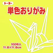 単色おりがみ(レモン)11.8