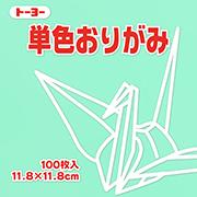単色おりがみ(うすみどり)11.8