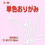 単色おりがみ(さくら)11.8
