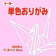単色おりがみ(うすピンク)11.8