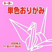 単色おりがみ(ピンク)11.8