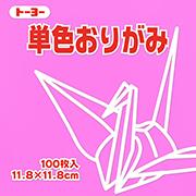 単色おりがみ(もも)11.8