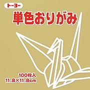 単色おりがみ(うすおうど)11.8