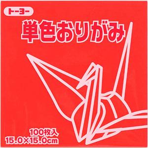 単色おりがみ(あか)102