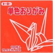 単色おりがみ(しゅ)15.0