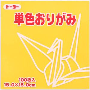 単色おりがみ(きすいせん)108