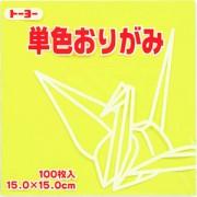単色おりがみ(レモン)15.0