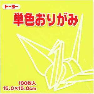 単色おりがみ(レモン)111