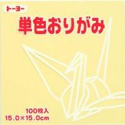 単色おりがみ(クリーム)15.0