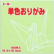 単色おりがみ(あさみどり)15.0
