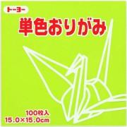 単色おりがみ(うすきみどり)15.0