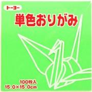 単色おりがみ(きみどり)15.0