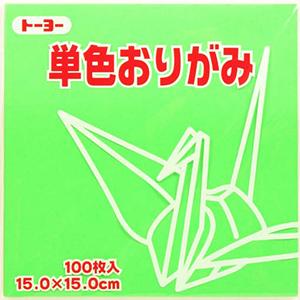単色おりがみ(きみどり)115