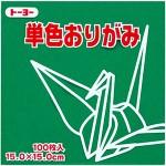 単色おりがみ(あおみどり)117