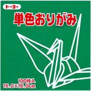 単色おりがみ(あおみどり)15.0