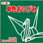 単色おりがみ(ふかみどり)118
