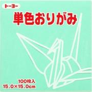 単色おりがみ(うすみどり)15.0