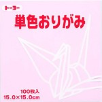 単色おりがみ(さくら)122