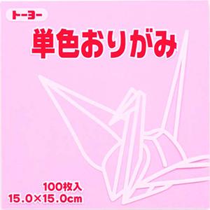 単色おりがみ(うすピンク)123