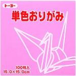 単色おりがみ(ピンク)