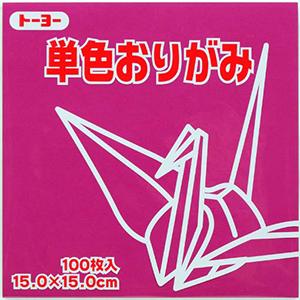 単色おりがみ(ぼたん)128