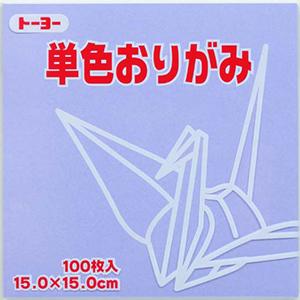 単色おりがみ(うすふじ)132