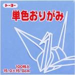 単色おりがみ(あおふじ)133